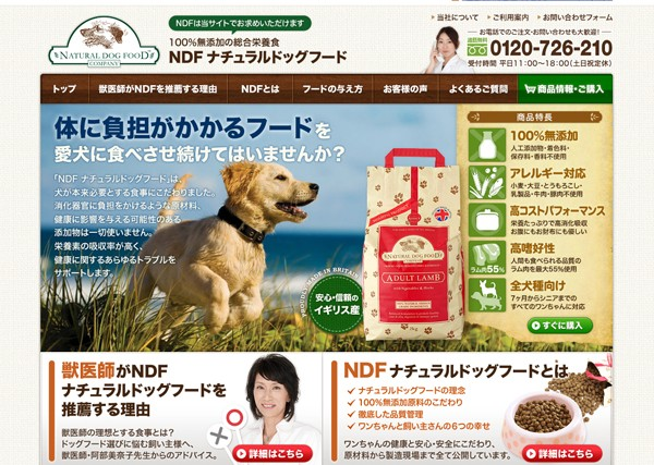 naturaldogfood