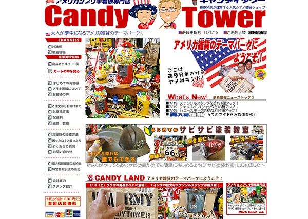 candytower
