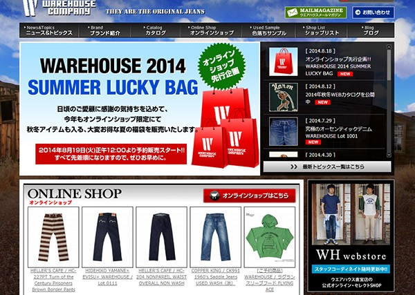 warehousecompany